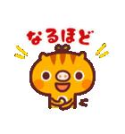 2019平成さいごのお正月(個別スタンプ:32)