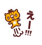 2019平成さいごのお正月(個別スタンプ:36)