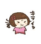 かっぷるすたんぷ(個別スタンプ:04)