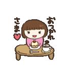 かっぷるすたんぷ(個別スタンプ:09)