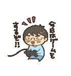 かっぷるすたんぷ(個別スタンプ:27)