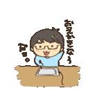 かっぷるすたんぷ(個別スタンプ:28)