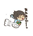 かっぷるすたんぷ(個別スタンプ:30)