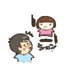 かっぷるすたんぷ(個別スタンプ:34)