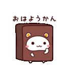 しろくまねこ【だじゃれ その3】(個別スタンプ:01)