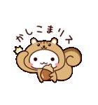 しろくまねこ【だじゃれ その3】(個別スタンプ:02)