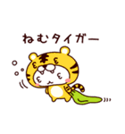 しろくまねこ【だじゃれ その3】(個別スタンプ:04)