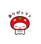 しろくまねこ【だじゃれ その3】(個別スタンプ:07)