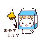 しろくまねこ【だじゃれ その3】(個別スタンプ:08)