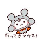 しろくまねこ【だじゃれ その3】(個別スタンプ:09)