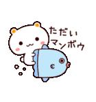 しろくまねこ【だじゃれ その3】(個別スタンプ:11)