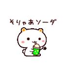 しろくまねこ【だじゃれ その3】(個別スタンプ:27)