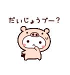 しろくまねこ【だじゃれ その3】(個別スタンプ:31)