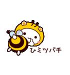 しろくまねこ【だじゃれ その3】(個別スタンプ:33)