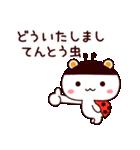 しろくまねこ【だじゃれ その3】(個別スタンプ:39)