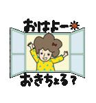 みずたまアフロガール【宮崎弁】(個別スタンプ:01)