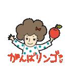 みずたまアフロガール【宮崎弁】(個別スタンプ:02)