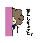 みずたまアフロガール【宮崎弁】(個別スタンプ:03)