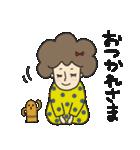 みずたまアフロガール【宮崎弁】(個別スタンプ:04)
