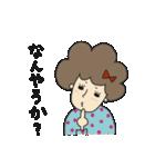 みずたまアフロガール【宮崎弁】(個別スタンプ:05)