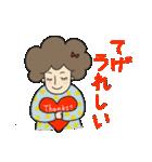 みずたまアフロガール【宮崎弁】(個別スタンプ:06)