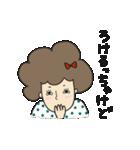 みずたまアフロガール【宮崎弁】(個別スタンプ:07)