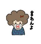 みずたまアフロガール【宮崎弁】(個別スタンプ:08)