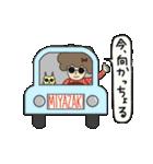 みずたまアフロガール【宮崎弁】(個別スタンプ:09)