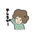 みずたまアフロガール【宮崎弁】(個別スタンプ:10)