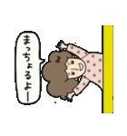 みずたまアフロガール【宮崎弁】(個別スタンプ:11)