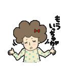 みずたまアフロガール【宮崎弁】(個別スタンプ:12)