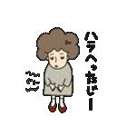 みずたまアフロガール【宮崎弁】(個別スタンプ:15)