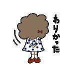 みずたまアフロガール【宮崎弁】(個別スタンプ:16)
