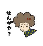 みずたまアフロガール【宮崎弁】(個別スタンプ:17)