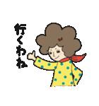 みずたまアフロガール【宮崎弁】(個別スタンプ:18)