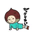 みずたまアフロガール【宮崎弁】(個別スタンプ:19)