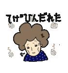 みずたまアフロガール【宮崎弁】(個別スタンプ:20)