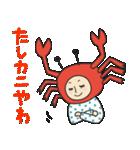 みずたまアフロガール【宮崎弁】(個別スタンプ:21)