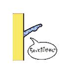 みずたまアフロガール【宮崎弁】(個別スタンプ:22)