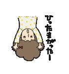 みずたまアフロガール【宮崎弁】(個別スタンプ:23)