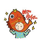 みずたまアフロガール【宮崎弁】(個別スタンプ:24)