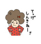 みずたまアフロガール【宮崎弁】(個別スタンプ:25)