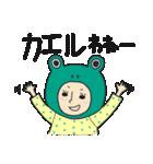 みずたまアフロガール【宮崎弁】(個別スタンプ:26)