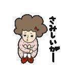 みずたまアフロガール【宮崎弁】(個別スタンプ:27)