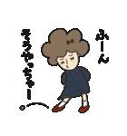 みずたまアフロガール【宮崎弁】(個別スタンプ:28)