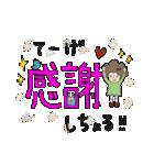 みずたまアフロガール【宮崎弁】(個別スタンプ:29)