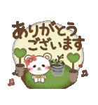 ぱんにゃの大人ナチュラル2(カフェ風)(個別スタンプ:01)