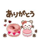 ぱんにゃの大人ナチュラル2(カフェ風)(個別スタンプ:02)