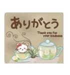ぱんにゃの大人ナチュラル2(カフェ風)(個別スタンプ:03)