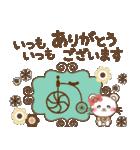 ぱんにゃの大人ナチュラル2(カフェ風)(個別スタンプ:04)